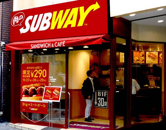 subway-omotesando05